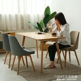 餐椅 靠背北歐餐桌凳網紅椅子洽談臥室家用餐椅現代簡約書桌椅餐廳凳子 1995生活雜貨NMS
