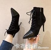 馬丁靴女英倫風新款時尚編織前繫帶高跟單靴百搭尖頭細跟短靴 聖誕節全館免運