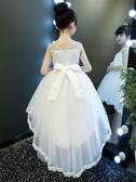 演出服 公主裙女童蓬蓬紗兒童禮服小主持人女孩鋼琴演出服花童拖尾婚紗白 小天後