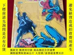 二手書博民逛書店SPIDER罕見MAN TEAM UP 1979 精裝16開Y233841