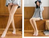 光腿神器女超自然裸感加絨加厚絲襪春秋冬款中厚連褲襪肉色【免運直出】