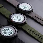 戶外手錶-時刻美手錶男士多功能數字式防水成人潮流中學生戶外運動男電子錶 東川崎町