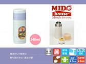 THERMOS『膳魔師FDM-351輕巧時尚超輕量保溫/保冰瓶』340ml (紫藍)《Midohouse》