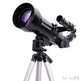 天文望遠眼鏡專業觀星高清深空成人學生太空5000倍QQ13667『bad boy時尚』