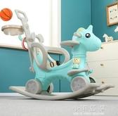 木馬兒童搖馬寶寶一周歲禮物多功能玩具搖搖車兩用嬰兒搖椅搖搖馬CY『小淇嚴選』