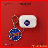 潮牌NASA掛飾airpods pro耳機盒無線藍牙2代保護套三硅膠軟殼【小獅子】