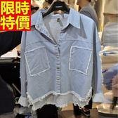 牛仔外套-個性做舊寬鬆流蘇韓版短版女丹寧夾克71ad76【巴黎精品】