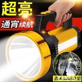 手電筒 led手電筒強光充電超亮遠射多功能家用戶外氙氣手提探照燈w【果果新品】