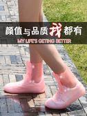梅雨季防雨鞋套防水雨天神器耐磨防滑可摺疊加長硅膠旅行雨鞋套魔方數碼館