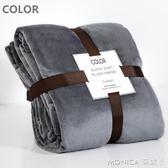 法蘭絨毛毯被子床單加厚珊瑚絨空調毯單人雙人夏季鋪床蓋毯1.8m床 莫妮卡小屋 IGO