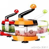 碎肉機 碎菜絞菜餃餡多功能攪蒜攪拌手動切菜器家用絞餡絞肉機神器 莫妮卡小屋