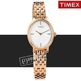 TIMEX 天美時 / TXTW2R94000 / 美國品牌 復刻優雅 橢圓形面板 不鏽鋼手錶 銀白x鍍玫瑰金 24mm