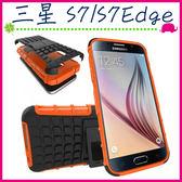 三星 Galaxy S7 S7Edge 輪胎紋手背蓋 全包邊手機套 矽膠保護殼 帶支架保護套 PC+TPU手機殼