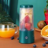 caballen/卡貝倫 001榨汁機家用水果小型便攜式多功能榨汁杯