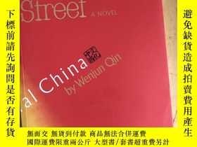 二手書博民逛書店3罕見Tian Tang StreetY222647 Wu, X