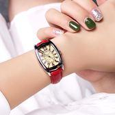 手錶 長方形手錶女生時尚潮流休閒大氣復古韓版簡約防水【韓國時尚週】