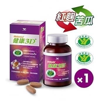 【統一】Metamin健康3D(90錠/瓶) 調節血糖/血脂 雙效認證- 波比元氣