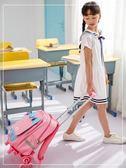 兒童拉桿書包男女孩小學生拉桿書包可拆卸手推拖拉式公主 QG1283『愛尚生活館』