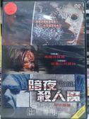 影音專賣店-Y90-010-正版DVD-電影【暗夜殺人魔】-布蘭特羅曼 安潔拉貝提絲