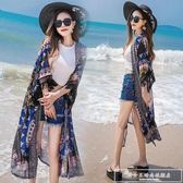 流蘇印花外搭大碼雪紡開衫女夏季寬鬆中長款沙灘防曬衣薄披肩外套『韓女王』