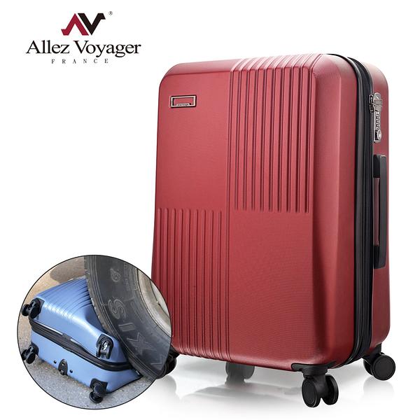 行李箱 旅行箱 奧莉薇閣 24吋 德國PC硬殼 無懈可擊 紅色
