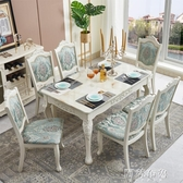 折疊餐桌 歐式餐桌椅組合長方形大理石簡歐法式田園小戶型家用飯桌實木餐桌 MKS阿薩布魯