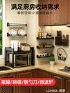 廚房置物架免打孔壁掛式家用調味料用品大全刀架掛架多功能收納架 樂活生活館