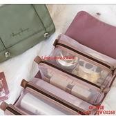 化妝包女便攜大容量收納袋高級感折疊旅行護膚品洗漱包盒【CH伊諾】