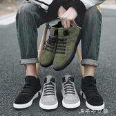 男鞋秋季潮鞋男生鞋子休閒板鞋高幫鞋韓版潮流百搭帆布鞋 千千女鞋