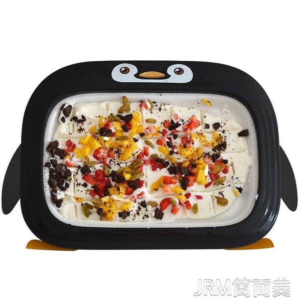 爆款炒酸奶機家用小型兒童炒冰機神器炒冰盤免插電款 快速出貨