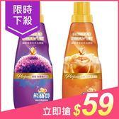 熊寶貝 香水精華衣物柔軟精(400ml) 鳶尾紫羅蘭/山茶白玫瑰 兩款可選【小三美日】$69