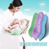 嬰兒喂奶枕 新生兒躺喂側浦乳枕    SQ9564『寶貝兒童裝』TW