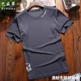 短袖上衣 速幹t恤男短袖夏季戶外運動打底衫寬鬆大碼體恤透氣超薄冰絲上衣 美好生活