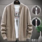 男士休閒外套韓版潮流春秋季2020新款潮流寬鬆棒球領針織開衫夾克  聖誕節免運
