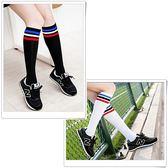 本之豐, 足球襪/半統襪, 棉質細針半統條紋 款 - 普若Pro