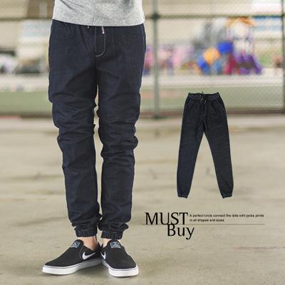 束口褲 白色車線素面抽繩縮口褲牛仔褲【NB0091J】
