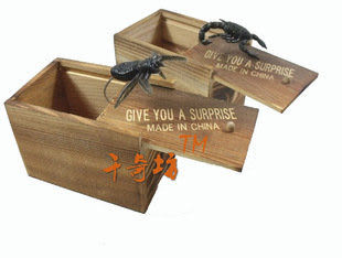 嚇一跳木盒(隨機發貨)145克1件2套