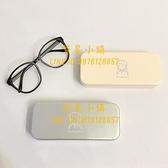 眼鏡盒便攜式女抗防壓日系創意可愛太陽簡約卡通【繁星小鎮】