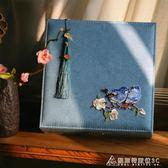 復古帶鎖首飾收納盒飾品盒生日結婚禮品裝飾盒送女友閨蜜YXS 酷斯特數位3c