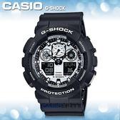CASIO 卡西歐 手錶專賣店 G-SHOCK GA-100BW-1A DR 男錶 橡膠錶帶 抗磁