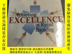 二手書博民逛書店achieving罕見excellence in retail
