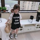 夏季新款兒童洋裝 女童寶寶插肩設計蕾絲闊袖拼接字母T恤裙 秋季新品