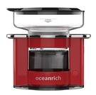 金時代書香咖啡 Oceanrich S2 單杯旋轉萃取咖啡機 莧紅色 S2-01R