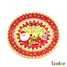 i color 狂歡聖誕 食物料理免洗餐盤/紙盤(大)