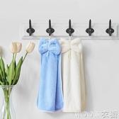 擦手巾 廚房擦手巾家用掛式可愛純棉吸水韓國寶寶全棉毛巾衛生間公主抹布 moon衣櫥
