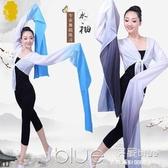 水袖上衣女舞服裝舞蹈甩袖藏族演出水袖練功服成人驚鴻舞古典 【快速出貨】