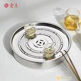 雙11大促銷-加厚不銹鋼茶盤雙層蓄水儲水式大號茶池 圓形瀝水盤金屬茶海WY
