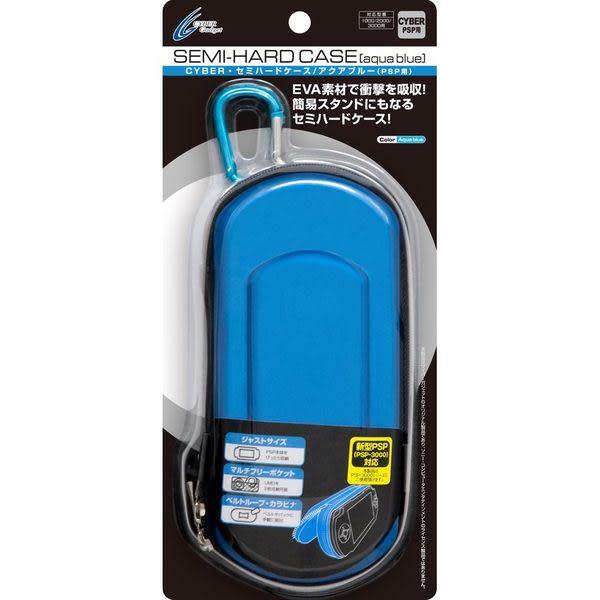 PSP專用 日本 CYBER Gadret EVA 耐衝擊 半硬包 硬殼包 主機包 保護包 藍色款【玩樂小熊】