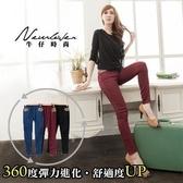 窄管褲繽紛魅力-共2色---NEW LOVER牛仔時尚【267-8451】愛玩色女孩-豹紋撞色超強S-XL