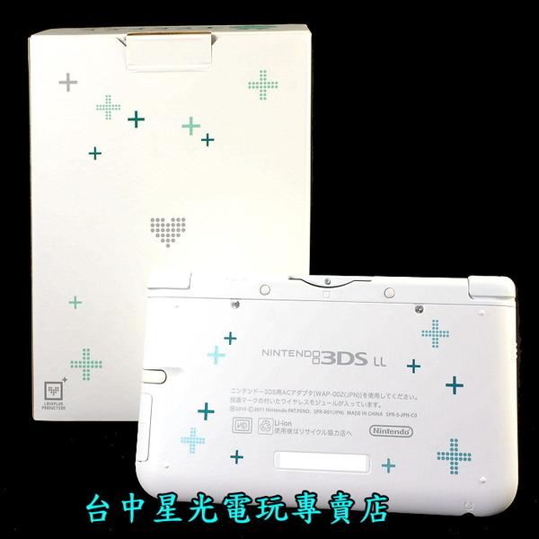 【N3DSLL主機 可刷卡】 NEW LOVE PLUS+ 凜子限定機+保護貼+原廠充電器 【台中星光電玩】